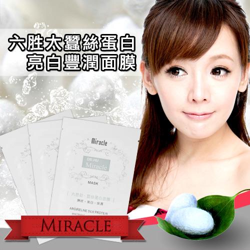 Anti-wrinkle, Firming Facial Mask Selling price 500 pesos per box of 10 pcs